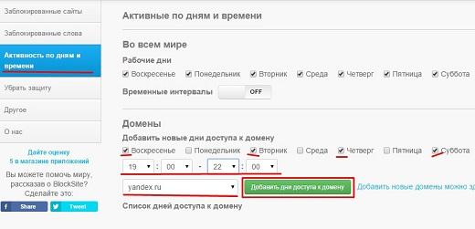 Screenshot_111.jpg