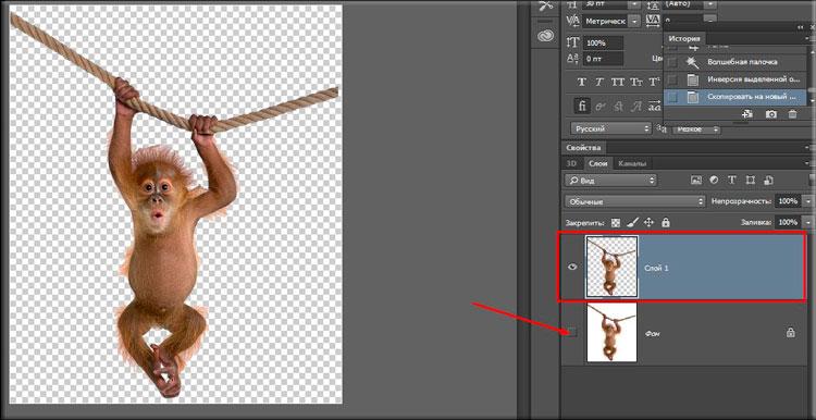 Как сделать прозрачным фон картинки в photoshop фото 196
