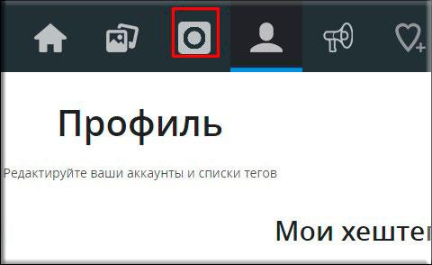 Как проще простого загрузить фото в инстаграм через компьютер тремя классными способами?