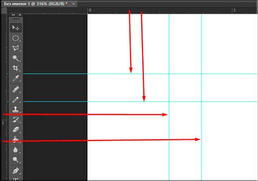 Как создать направляющие линии в фотошопе