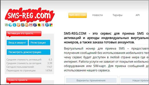 Как можно заработать деньги в интернете от 200 до 500 рублей в день?
