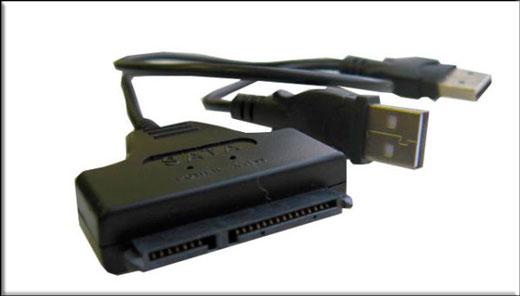 SATA-USB с двумя разъемами
