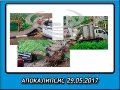 Ураган в Москве и Подмосковье: Апокалипсис наступает