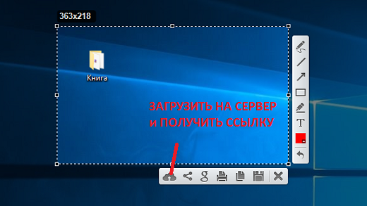 Как делать скриншот экрана на компьютере или ноутбуке в windows без программ и с их помощью