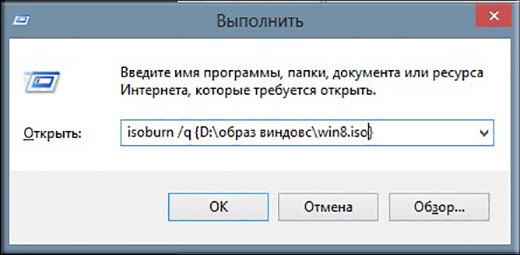Как записать iso образ на диск в windows без использования программ