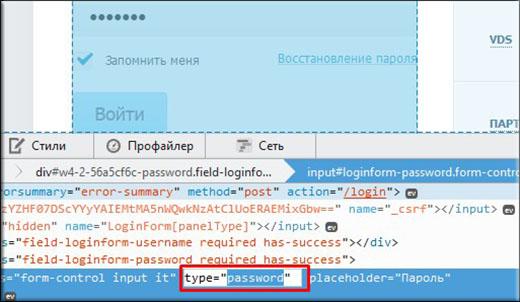 Как можно увидеть пароль вместо звездочек в интернет-браузерах