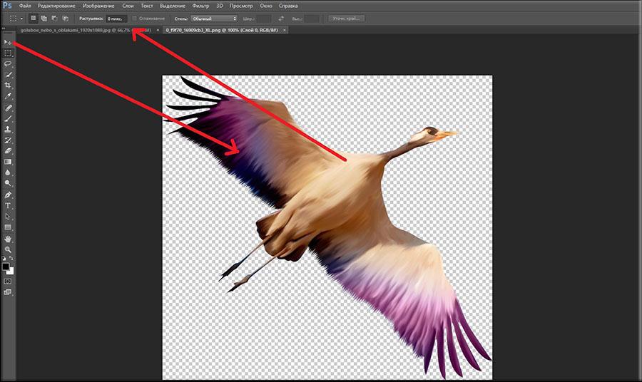 Изучаем работу со слоями в программе фотошоп