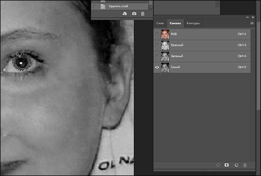 Как убрать крассные глаза в фотошопе с помощью программы и онлайн?