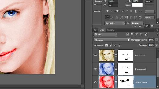 Как сделать цветным старое фото 840