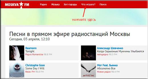 Первый концерт likeparty состоялся 25 сентября года на площадке space moscow.