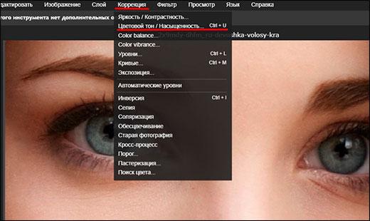 Как легко поменять цвет глаз в фотошопе и редактировать их онлайн бесплатно: Пошаговая инструкция