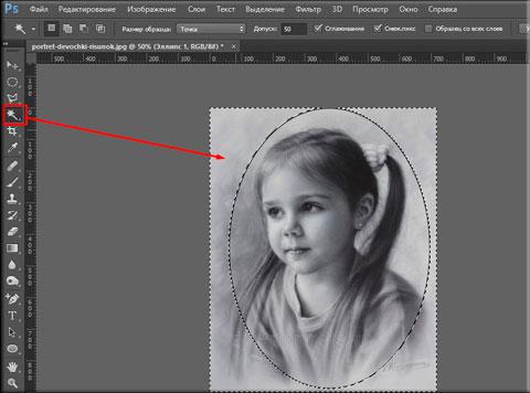 Как можно легко сделать круглую фотографию в фотошопе?