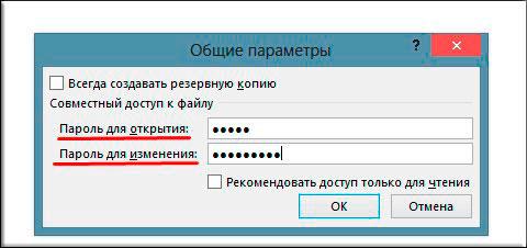 Как легко поставить пароль на файл excel для защиты вашего документа?