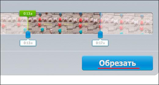 Как вырезать из видео нужный фрагмент или кусок и сохранить его