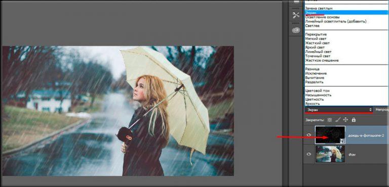 Как сделать анимацию дождя на фото в фотошопе
