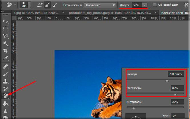 Как сделать фон у картинки в фотошопе, размер