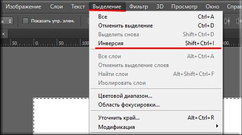 Как легко сделать инверсию в фотошопе и в каких случаях она применяется?