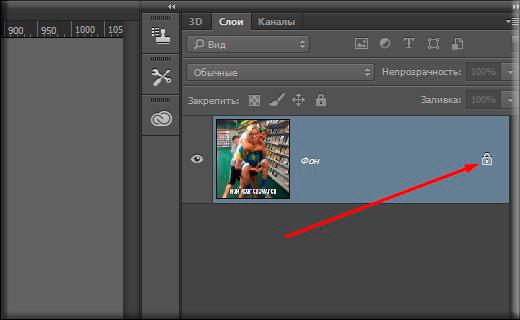 данным как повернуть изображение в редактор фотографий если попал пробки