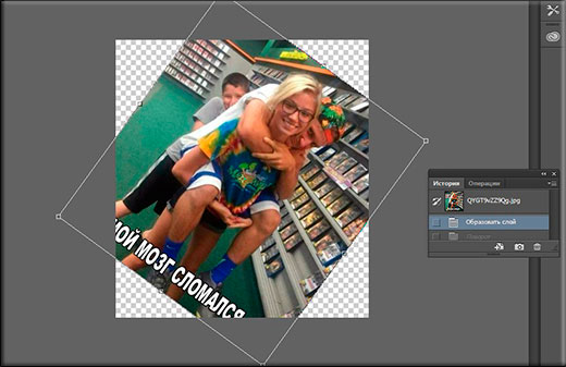 Как легко повернуть картинку в фотошопе зеркально, на несколько градусов или в другую сторону