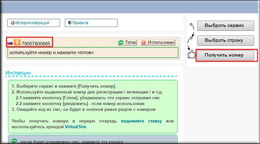 Одноклассники регистрация без телефона