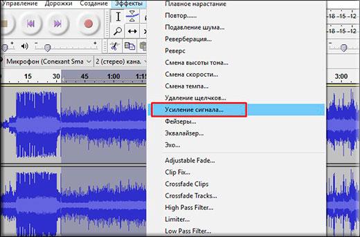 Как сделать минус песни онлайн и с помощью программы?