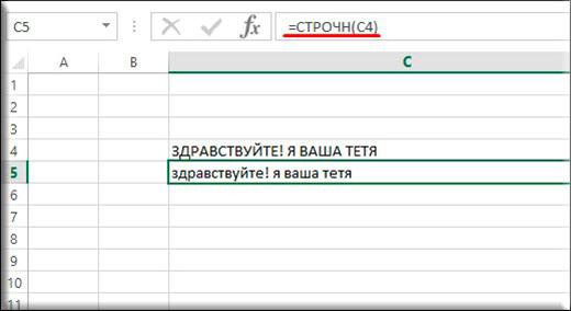 Текстовые формулы