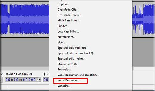 Как сделать минус песни в программе Audacity