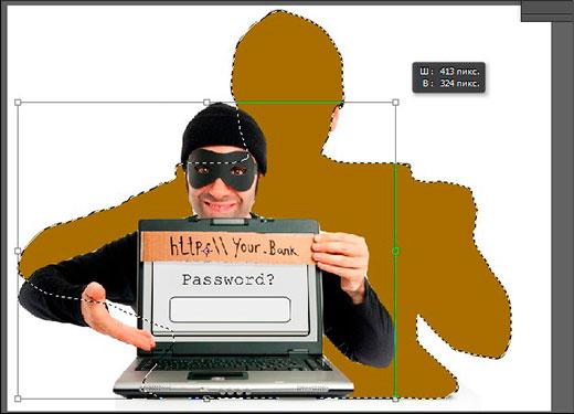 Как уменьшить размер вырезанного объекта в фотошопе
