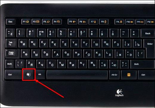 Где находится клавиша Win на клавиатуре