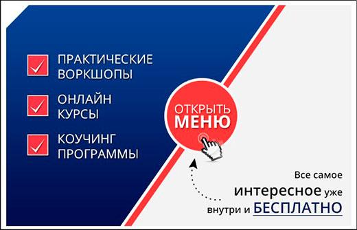 Мой отзыв о прохождении курса по оформлению сообществ вконтакте