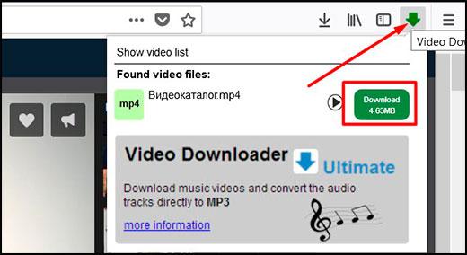 Как скачать видео с вк на компьютер с моей страницы, из сообщений и других мест без использования программ?
