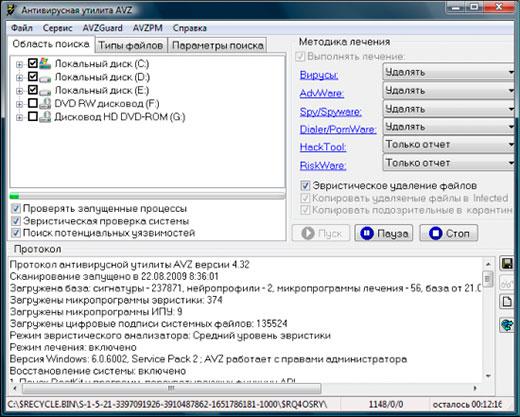 Утилиты для чистки компьютера от вирусов: проверяем первым делом