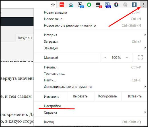 Как увеличить размер шрифта на экране компьютера с помощью клавиатуры и мышки в Windows
