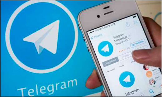 Заблокируют ли телеграм?