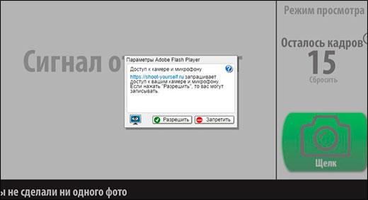 Как сфоткаться на веб камеру с эффектами с помощью 3 классных сервисов?