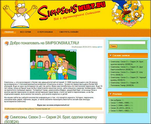 Немного ностальгии: мои первые сайты, с которых я начинал