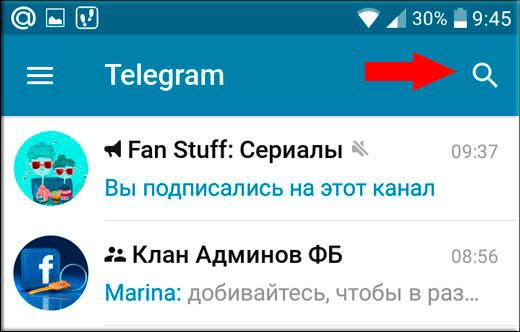 Как можно искать каналы в телеграмм и подписаться на них?