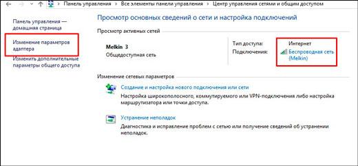 Почему ноутбук не видит доступные wifi сети в Windows?