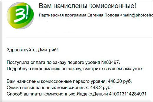 Ура! Итоги конкурса в честь двухлетия блога koskomp.ru