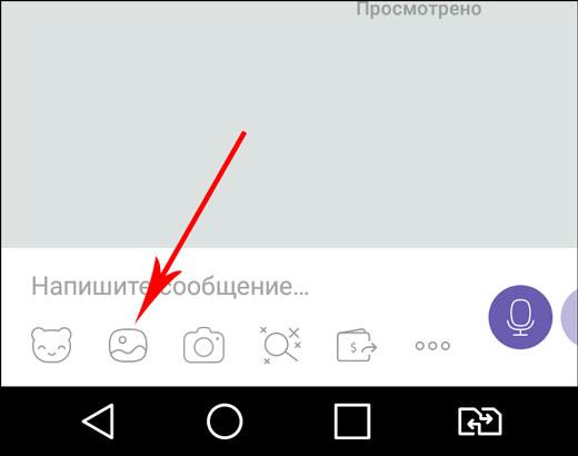 Как легко и быстро перекинуть фото с андроида на андроид без проводов