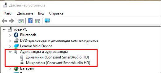 Почему обычно ноутбук не видит наушники в Windows 10?