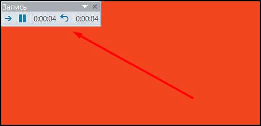 Как легко сделать видео из презентации powerpoint несколькими классными способами?