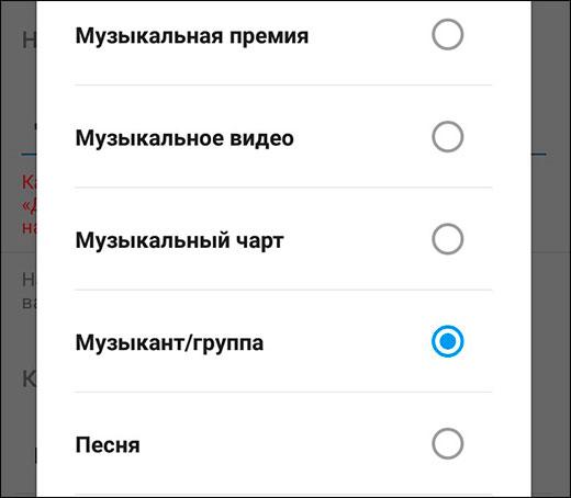 Как сделать надпись личный блог в инстаграме через телефон или компьютер: подробное описание
