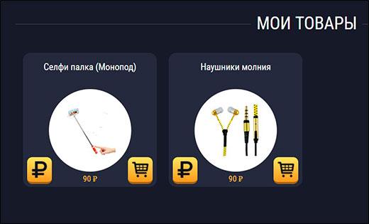 Онлайн лотерея с гарантированными призами Ranbox space: мой отзыв, опыт и промокод на 50 рублей