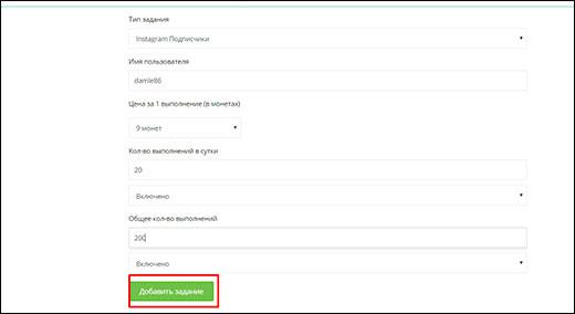 Как в инстаграме набрать много подписчиков и лайков самостоятельно и бесплатно, чтобы раскрутить профиль
