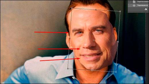 Как в фотошопе наложить одну картинку на другую с прозрачностью и уменьшить ее