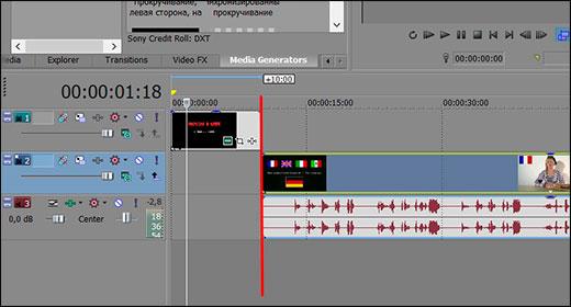 Как сделать титры в сони вегас про 13, чтобы получился красивый текст на видео