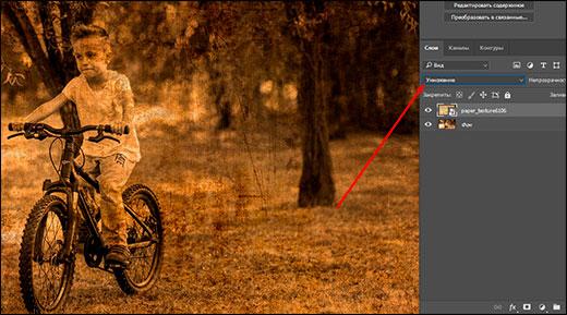 Как легко и быстро состарить фото в фотошопе и его онлайн версии для придания потрясающего эффекта