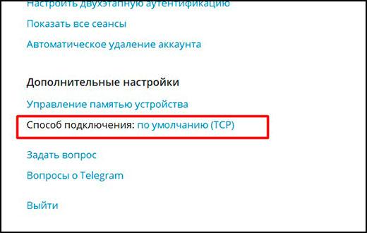 Как обойти блокировку телеграмма роскомнадзором на телефоне и компьютере в России