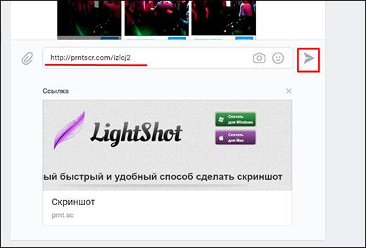Как быстро отправить скриншот в вк через компьютер или телефон на андроиде